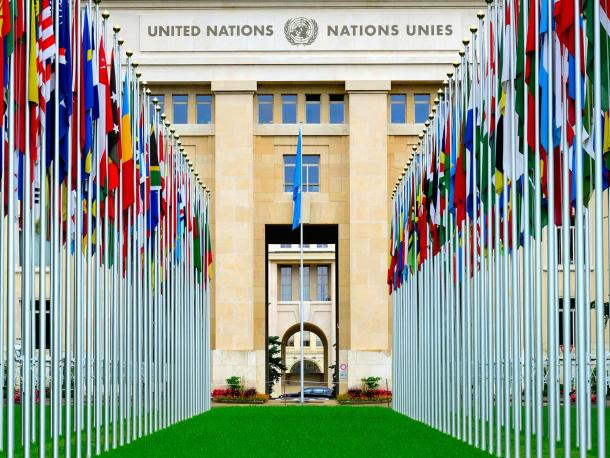 European headquarters of the United Nations