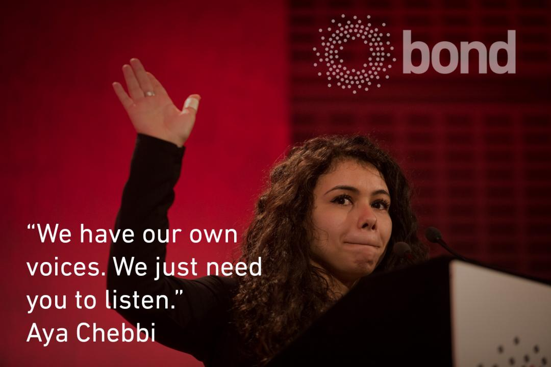 Aya Chebbi gives an impassioned speech at the 2016 Bond conference
