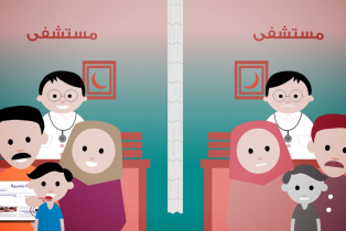 Family at the doctor in a Syria Lifeline animation